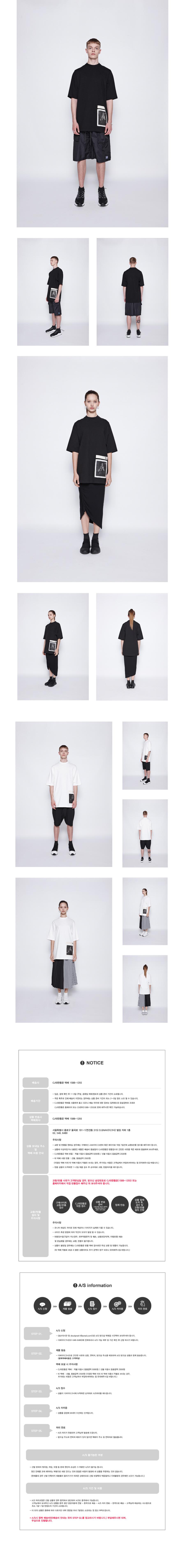 디그낙12(DGNAK12) Pray Basic T-Shirts (WH)