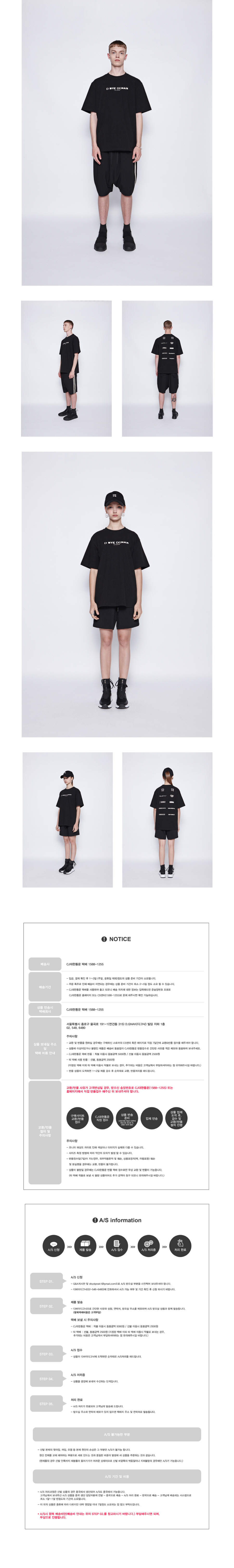 디그낙12(DGNAK12) Last Edition T-Shirts (BK)